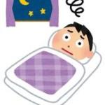 自律神経の乱れによる早朝覚醒~具体的な原因や対策~