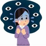 自律神経失調症になると不安や緊張を感じやすくなる│具体的な症状や原因、対処法、改善法